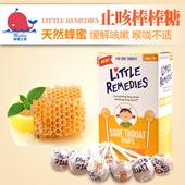 美国进口儿童Little Colds remedies天然顺势蜂蜜缓解咳嗽棒棒糖