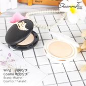 泰国mistine陶瓷羽翼粉饼干粉定妆遮瑕美白持久控油粉底防水正品