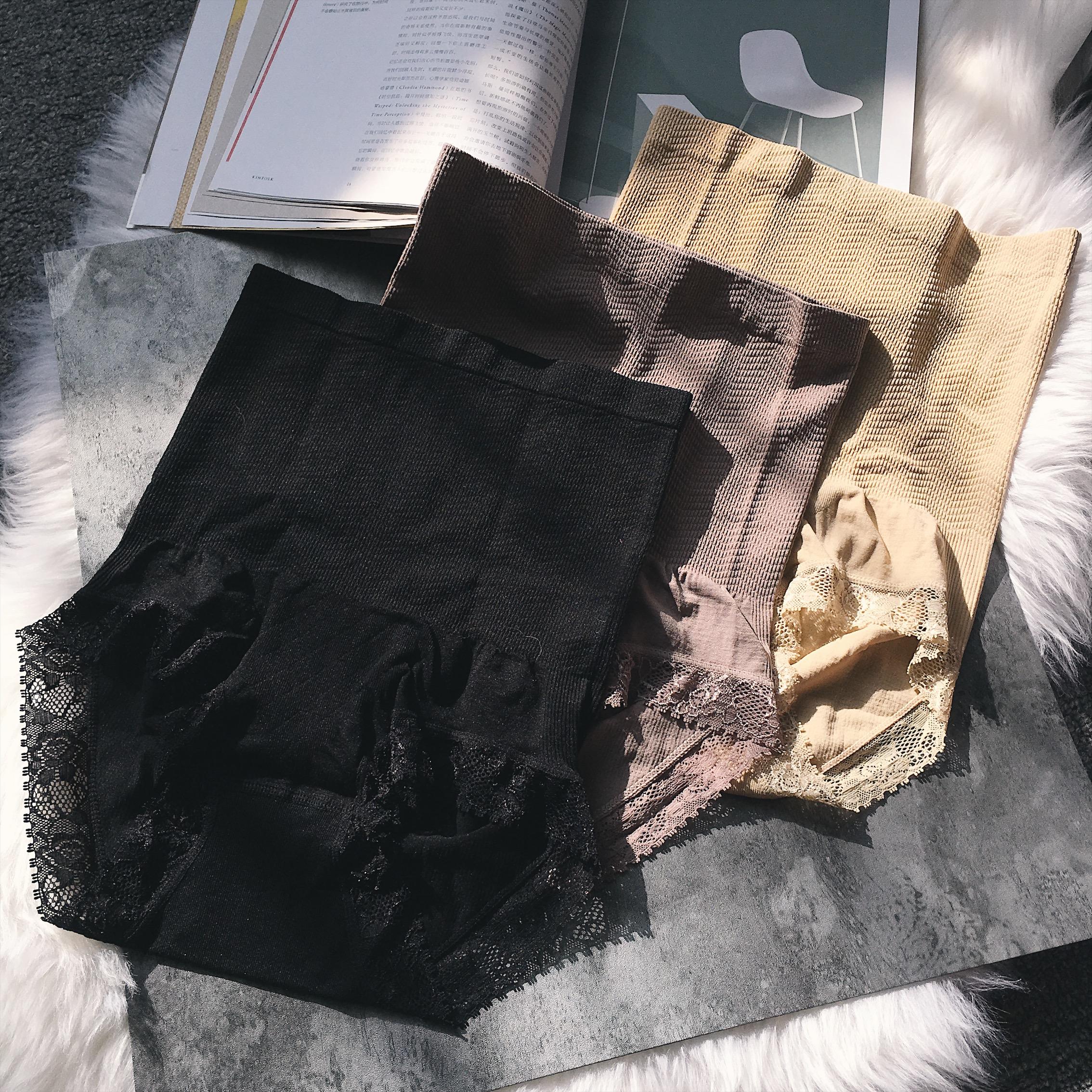 不退不換 子墨 收腹顯瘦款三角褲底褲收腰打時尚