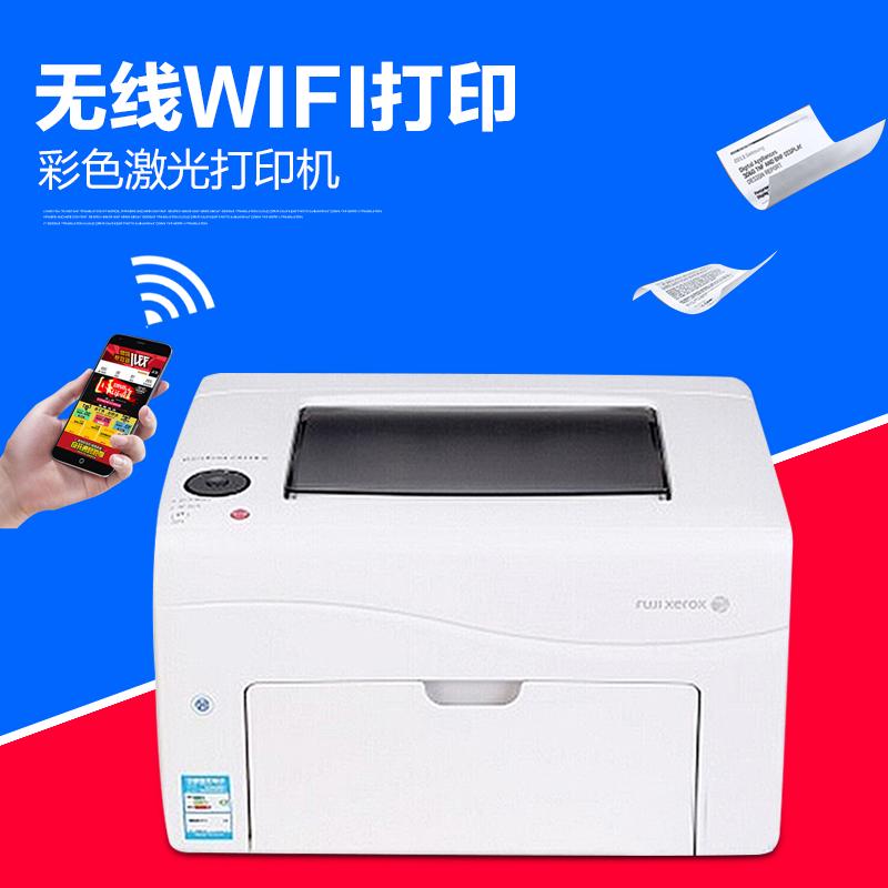 今年备受消费者喜爱的激光打印机排行榜