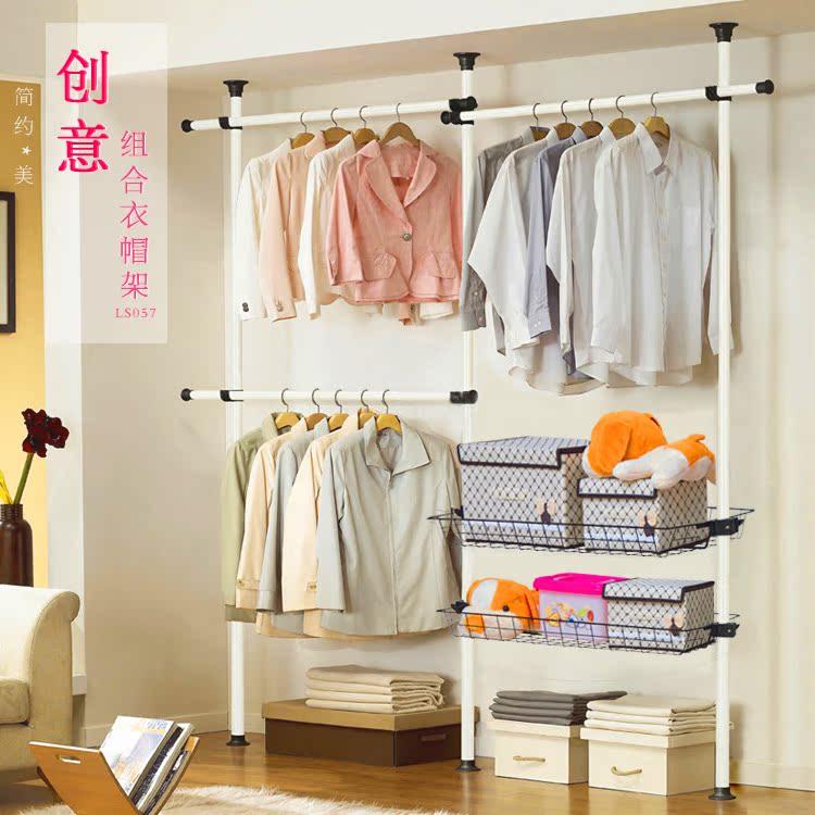 创意卧室衣帽架简易收纳衣柜现代简约落地多功能组合