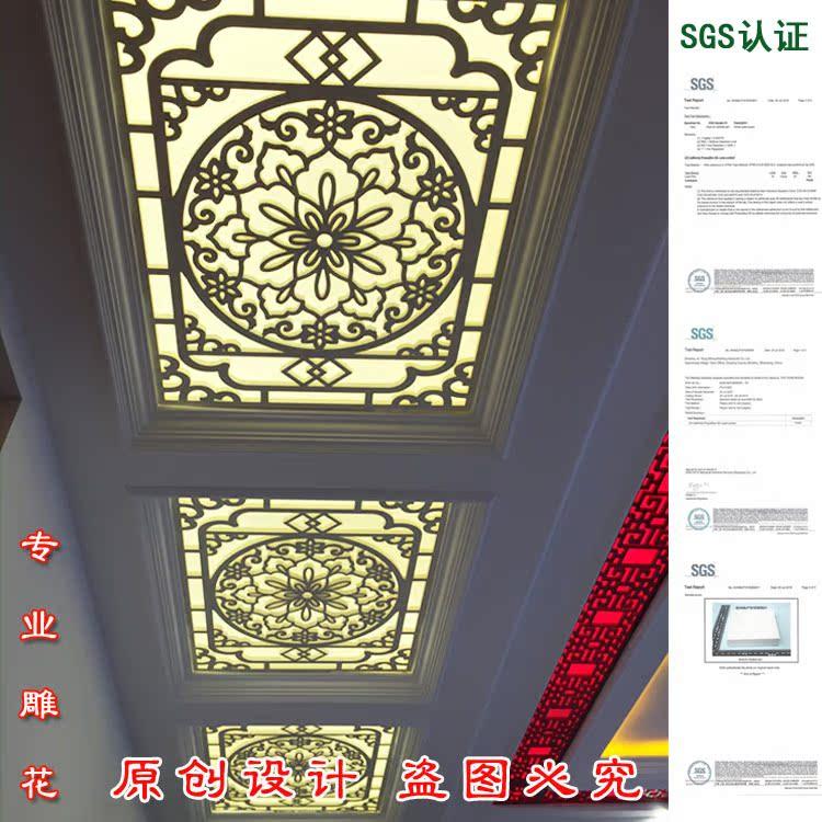 热卖加硬免漆PVC镂空雕花板镂空隔断通花板 屏风木塑板花格背景墙