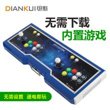 月光宝盒4S家用街机家庭游戏机街机游戏机双人摇杆电视游戏摇杆