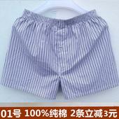 沙滩裤 夏天青少年男士 男夏家居内裤 纯棉平角阿罗裤 居家短裤 睡裤