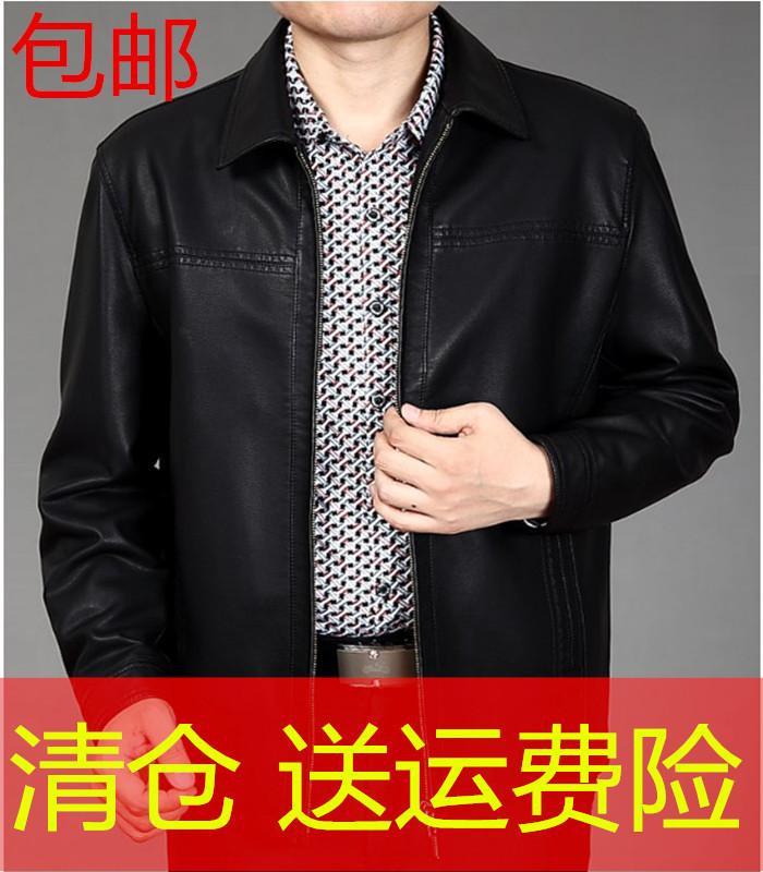 中老年人男式皮衣外套爸爸装春秋新款中年男士休闲皮夹克男装特价