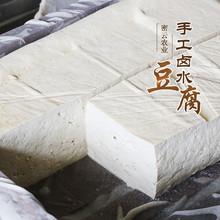 密云农家 新鲜豆腐 卤水豆腐 纯手工自制嫩豆腐 500g 特产豆制品