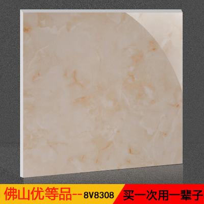 佛山瓷砖全抛釉地砖800*800 客厅卧室防滑地板砖8V8308金刚石