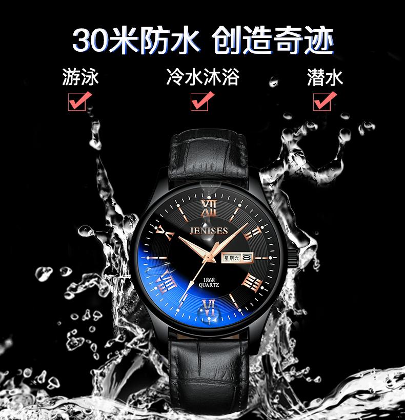 时尚潮流手表男士学生韩版防水真皮带男表石英表商务休闲超薄腕表