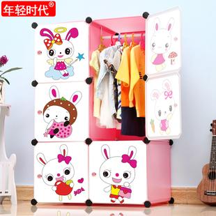 儿童衣柜婴儿衣柜宝宝小孩布艺衣橱储物柜卡通收纳柜塑料简易衣柜