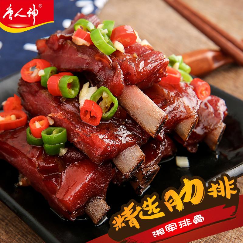 唐人神湘军排骨500g 湖南特产农家自制湘西风味烟熏猪腊排