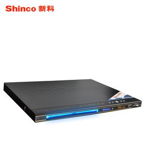 Shinco/新科 DVP-520A dvd影碟机evd超薄高清RVD VCD播放机器CD