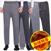 男士 冬季 羊毛裤 老人棉裤 中老年人层加厚加绒高腰爸爸驼绒保暖裤