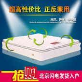 包邮 双人床垫弹簧床垫1.5米双面软硬席梦思1.8米精钢独立簧棕 北京
