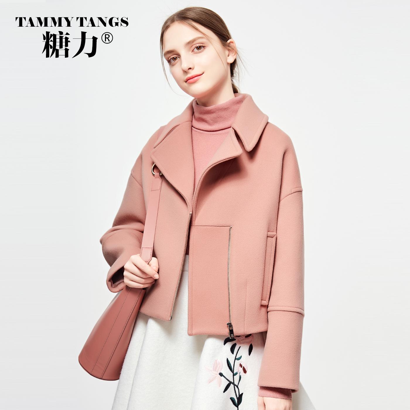 糖力2017冬装新款欧美女装粉色时尚翻领毛呢外套宽松短款毛呢大衣