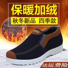 2016秋冬季韩版加绒棉鞋男鞋潮低帮加厚保暖男士休闲鞋老北京布鞋