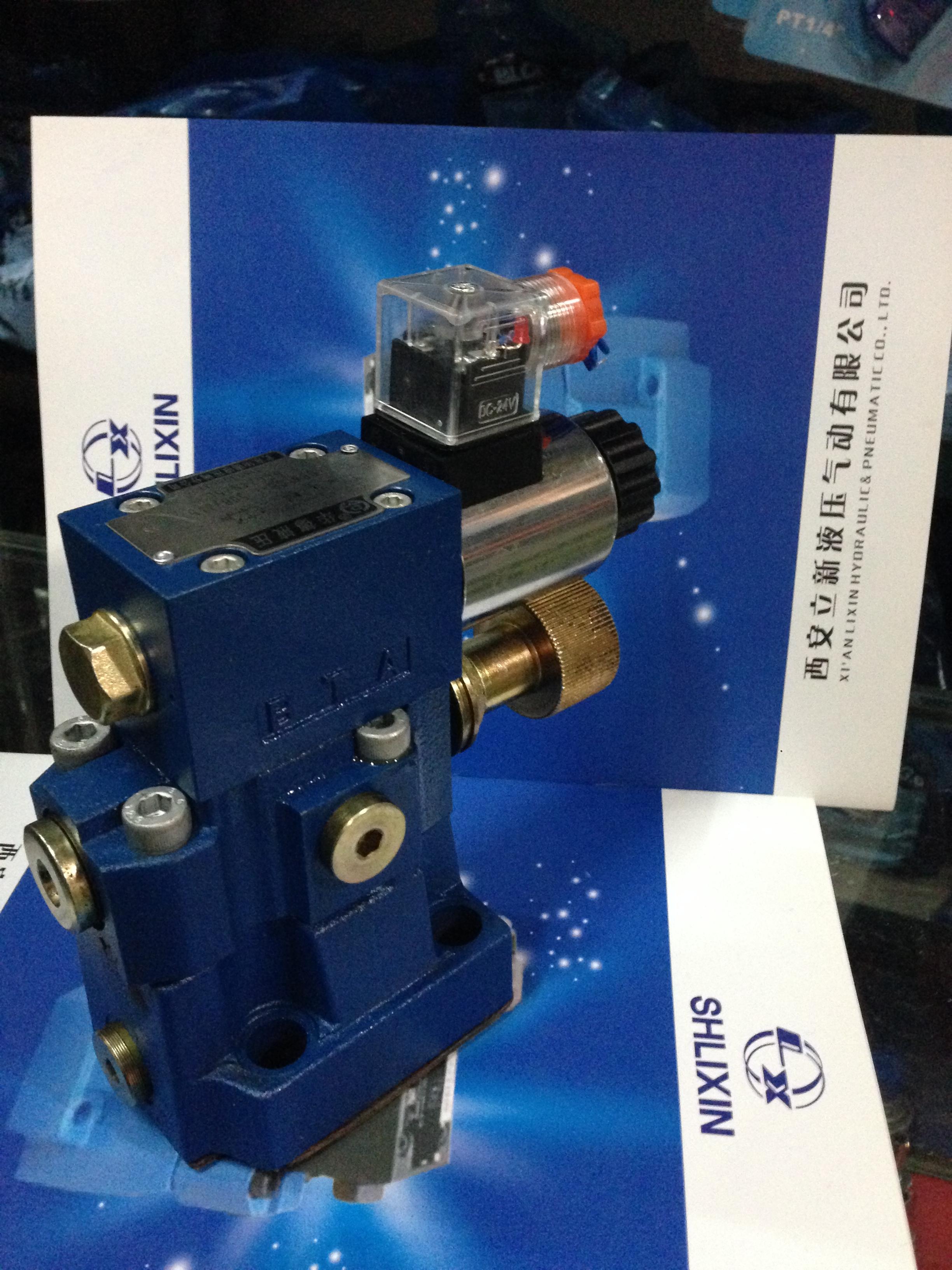 dbw10b-1-50b/3156cg24nz5l华德先导式电磁溢流阀武汉图片