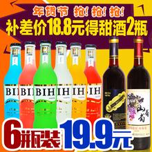 包邮 低度果酒洋酒 275ml 碧汇龙舌兰预调鸡尾酒6瓶装