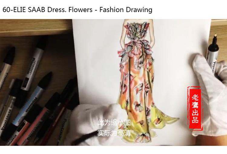 服装设计手绘视频教程款式时装画马克笔技法彩铅草图