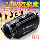2400万数码摄像机高清家用DV数码相机照相机遥控自拍带录像暂停