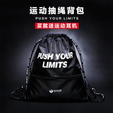 旅游双肩背运动健身包袋束口包男购物袋潮流双肩包纯黑篮球抽绳包