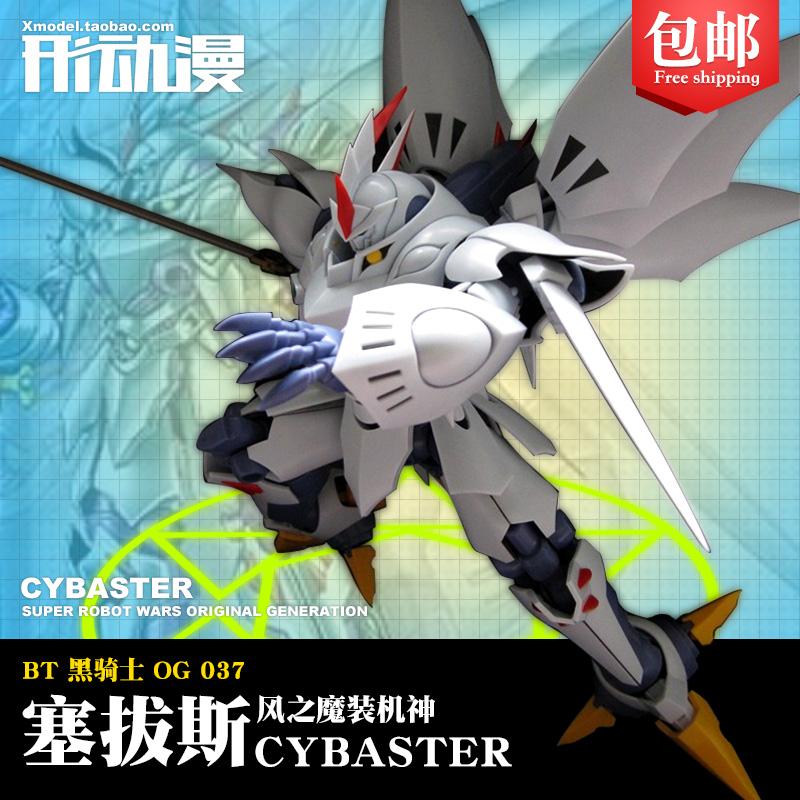 包邮 BT 黑骑士 塞巴斯塔 风之魔装机神 机器人大战 OG 拼装模型