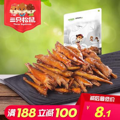 满减【三只松鼠_小鱼小鱼仔100g】零食特产麻辣小吃鱼干小袋即食