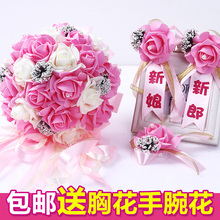 新娘手捧花 婚礼捧花婚庆影楼道具婚纱照仿真玫瑰花束结婚花球
