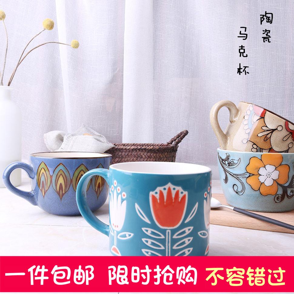 简约色釉陶瓷大汤杯碗带柄大杯碗 家用早餐奶杯沙拉甜品杯子餐具