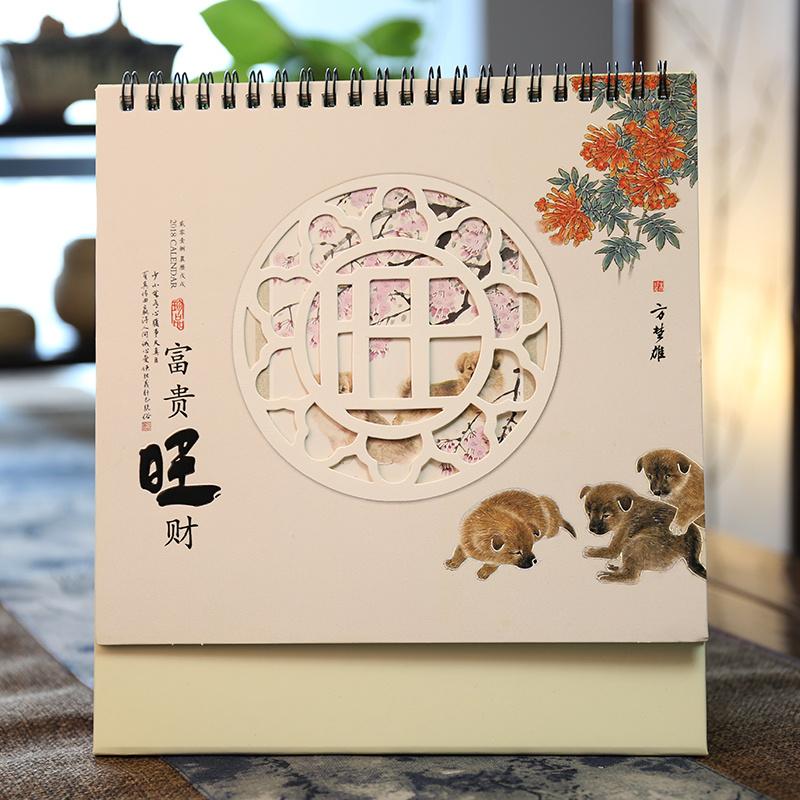 2018年公司广告台历印刷定制 狗年创意透雕办公桌日历月历周历图片