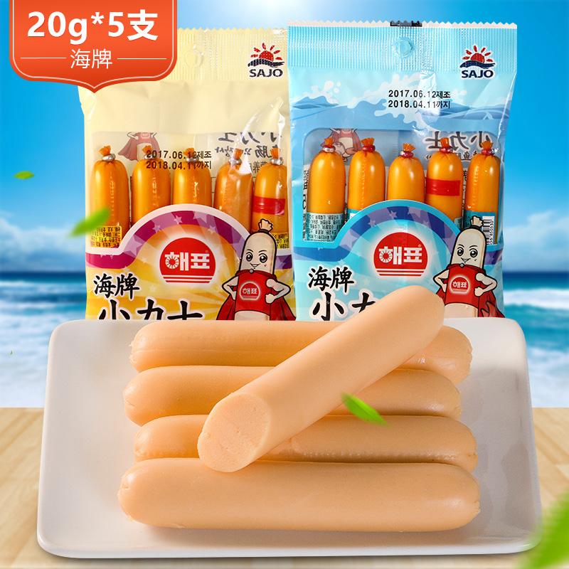 韩国进口海牌小力士鱼肠奶酪味20g*5 宝宝儿童辅食鳕鱼肠零食品
