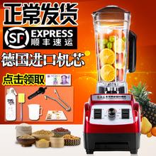 多功能食物破壁料理机水果榨汁干磨果汁豆浆粉碎机家用搅拌冰沙商