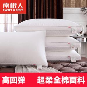 南极人全棉面料酒店枕头枕芯护颈枕一对拍2成人护颈保健枕学生枕