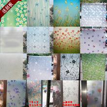 窗花纸窗贴磨砂贴纸卫生间透光不透明浴室玻璃纸遮光窗户贴膜隔热