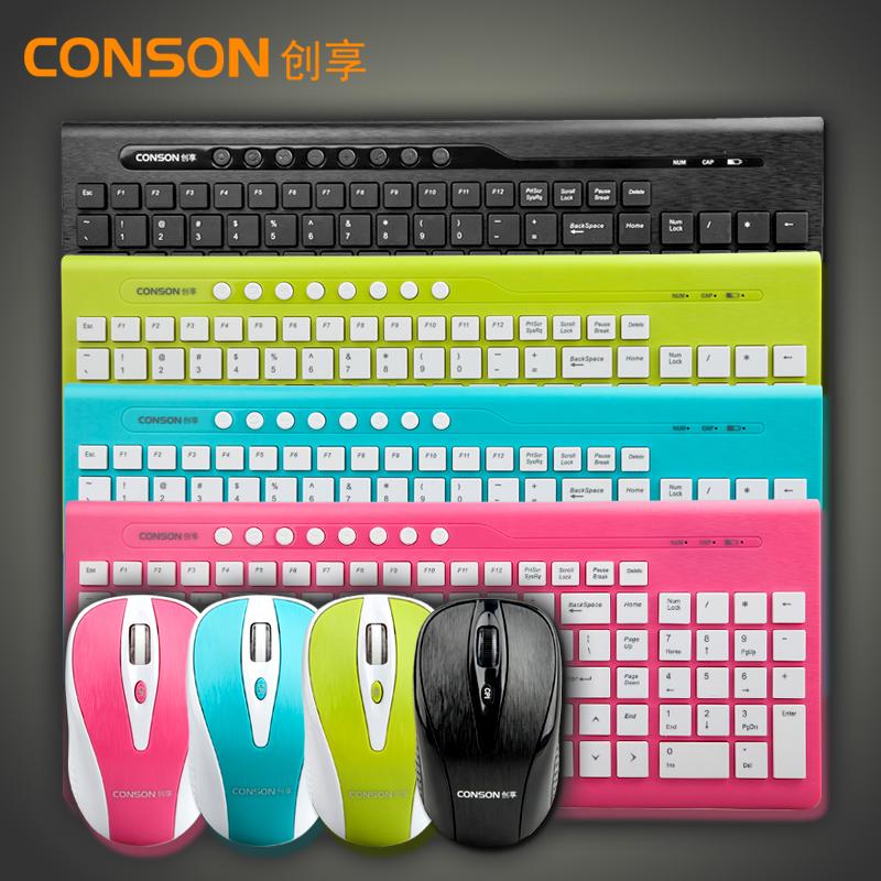 创享CS-6000 无线巧克力键盘鼠标套装 多彩糖果色键鼠套装 厂