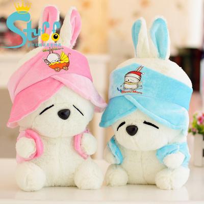 会说话的个性流氓兔公仔眯眼兔子布娃娃毛绒玩具玩偶生日礼物女生