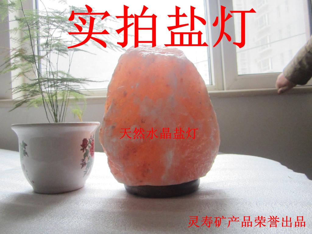 盐灯 喜马拉雅 s级水晶盐灯 正品大号矿物可调光创意台灯包邮特价