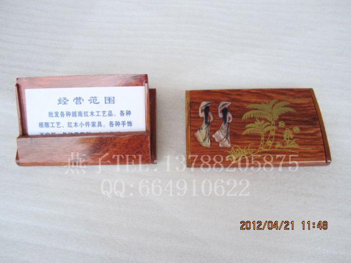 越南红木工艺品 木雕花梨木名片盒*镶贝壳高档折叠式名片夹