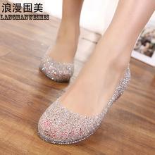 洞洞鞋凉鞋女沙滩鞋鞋鸟巢鞋凉鞋塑料水晶果冻鞋女鞋夏新款包邮