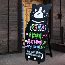 促销 广告荧光粉笔黑板 送礼招财猫造型店铺支架立式酒吧咖啡特价