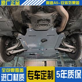 奥迪 a6l发动机正品 奥迪 a6l发动机 大修 购高清图片