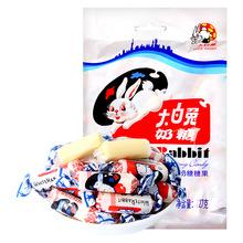 【天猫超市】大白兔原味奶糖227g/包 原味奶糖 糖 结婚喜糖 糖果