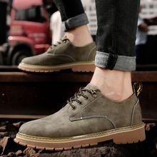 夏季马丁靴男士短靴大头皮鞋男鞋英伦风复古工装靴潮流板鞋男靴子