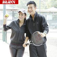 必列奇新款中性羽毛球跑步运动套装男女款春秋开衫户外健身运动服