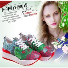 花花公子女鞋2017夏季新品跑步鞋女厚底韩版内增高网格透气印花图片