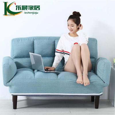 乐晨 懒人沙发 休闲沙发椅卧室单双人沙发日式懒人椅可折叠沙发床