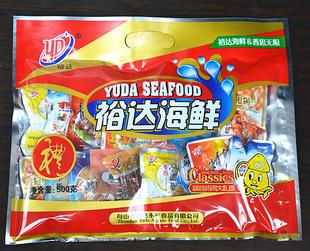 舟山特产 裕达海鲜大礼包500g海味年货礼包礼盒零食即食包邮