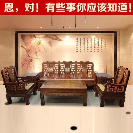 顶信红木家具沙发怎么样?测评
