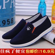 休闲帆布懒人鞋 低帮透气板鞋 春夏季新款 一脚蹬单鞋 男鞋 老北京布鞋