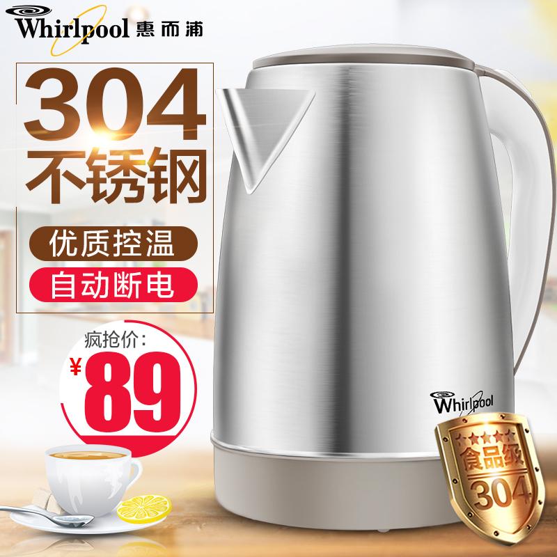 家用WEK电热不锈钢电水壶 惠而浦