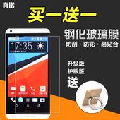 真诺 HTC816钢化玻璃膜D816T手机贴膜D816W/D/V/E保护膜htc 816膜